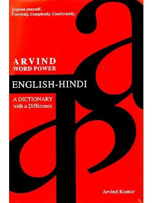 Arvind Word Power (English-Hindi Dictionary with a Difference)
