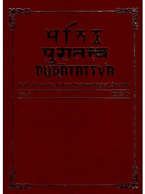 Puratattva: Bulletin of the Indian Archaeological Society (No. 6, 1972-73)