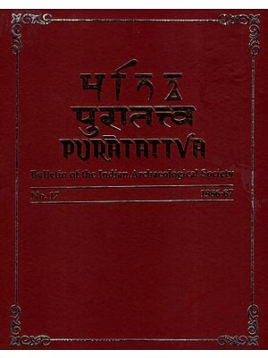 Puratattva: Bulletin of the Indian Archaeological Society (No. 17, 1986-87)