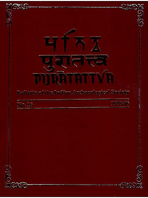 Puratattva: Bulletin of the Indian Archaeological Society (No. 16, 1985-86)