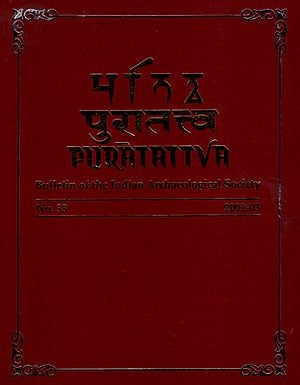 Puratattva: Bulletin of the Indian Archaeological Society (No. 33, 2002-03)