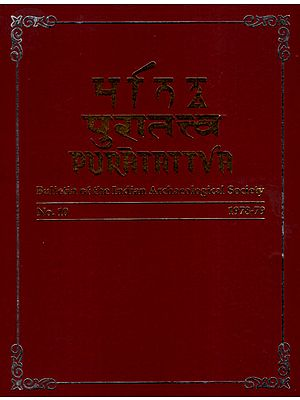 Puratattva: Bulletin of the Indian Archaeological Society (No. 10, 1978-79)
