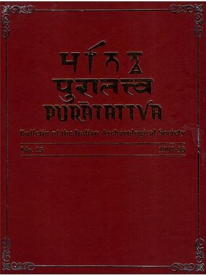 Puratattva: Bulletin of the Indian Archaeological Society (No. 23, 1992-93)