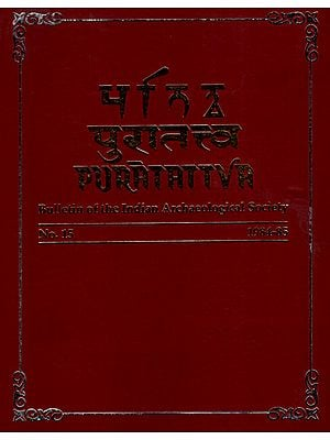 Puratattva: Bulletin of the Indian Archaeological Society (No. 15, 1984-85)