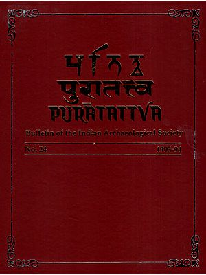 Puratattva: Bulletin of the Indian Archaeological Society (No. 24, 1993-94)