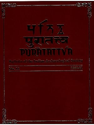 Puratattva: Bulletin of the Indian Archaeological Society (No. 12, 1980-81)