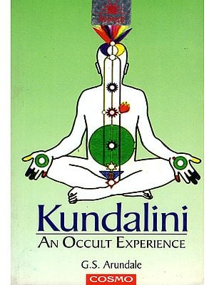 Kundalini (An Occult Experience)