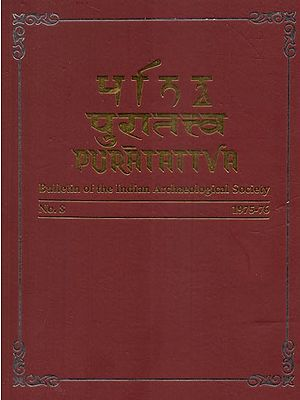 Puratattva: Bulletin of the Indian Archaeological Society (No. 8, 1975-76)