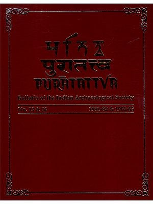 Puratattva: Bulletin of the Indian Archaeological Society (No. 13 & 14, 1982-83)