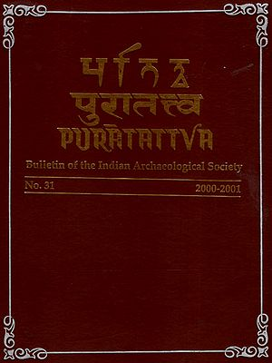 Puratattva: Bulletin of the Indian Archaeological Society (No. 31, 2000-2001)