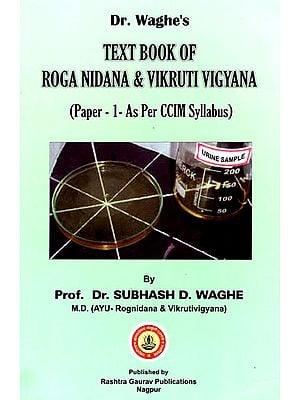 Text Book of Roga Nidana and Vikruti Vigyana (Paper-1- As Per CCIM Syllabus)