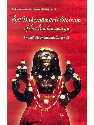 Sri Daksinamurti Stotram of Sri Sankaracarya