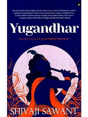 Yugandhar - A Big Novel Based on the Life of Bhagwan Krishna