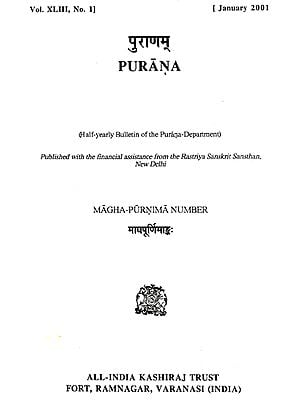 Purana- A Journal Dedicated to the Puranas (Magha-Purnima Number, January 2001)