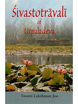 Sivastotravali of Utpaladeva (With CD)