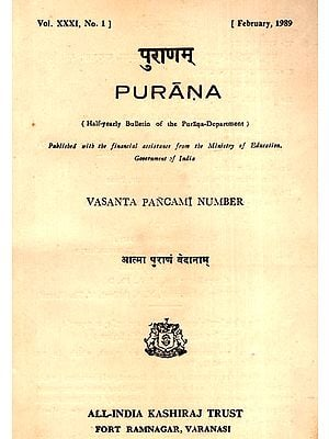 Purana- A Journal Dedicated to the Puranas (Vasanta Pancami Number, February 1989)- An Old and Rare Book