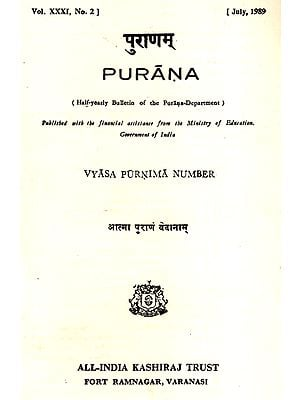 Purana- A Journal Dedicated to the Puranas (Vyasa Purnima Number, July 1989)- An Old and Rare Book