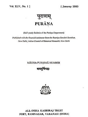 Purana- A Journal Dedicated to the Puranas (Magha-Purnima Number, January 2003)- An Old and Rare Book