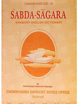 Sabda Sagara - Sanskrit English Dictionary