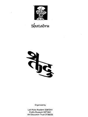 Shatadru