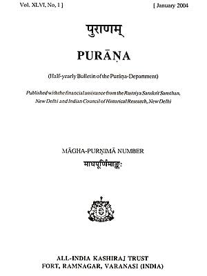 Purana- A Journal Dedicated to the Puranas (Magha-Purnima Number, July 2004)- An Old and Rare Book