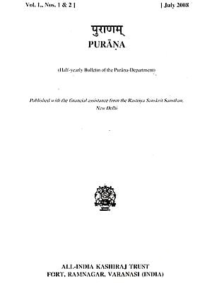 Purana- A Journal Dedicated to the Puranas, July 2008 ( An Old and Rare Book)