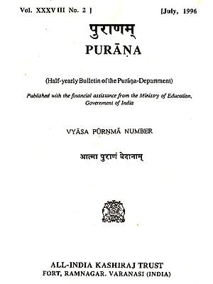 Purana- A Journal Dedicated to the Puranas (Vyasa-Purnma Number, July 1996)- An Old and Rare Book