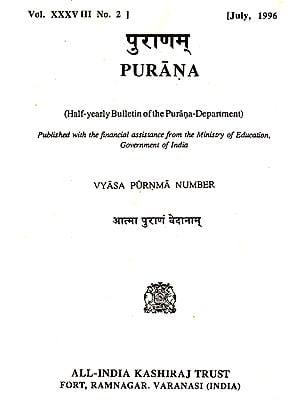 Purana- A Journal Dedicated to the Puranas (Vyasa-Purnma Number, July 1996)- An Old and Rare Book