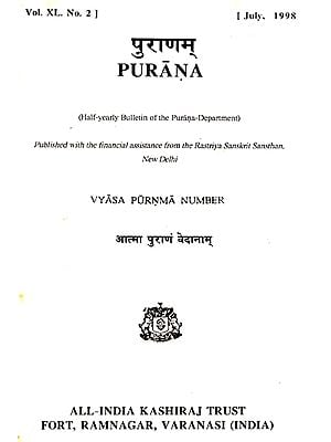 Purana- A Journal Dedicated to the Puranas (Vyasa-Purnima Number, July 1998)- An Old and Rare Book