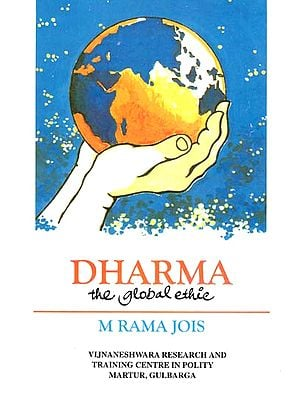 Dharma the Global Ethic