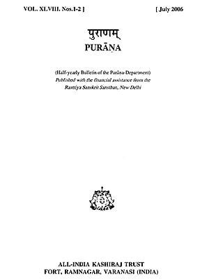 Purana- A Journal Dedicated to the Puranas, July 2006 (An Old and Rare Book)