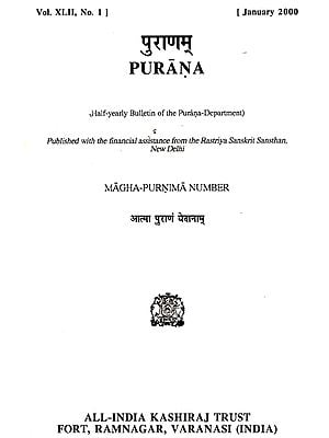 Purana- A Journal Dedicated to the Puranas (Magha-Purnima Number, January 2000)- An Old and Rare Book