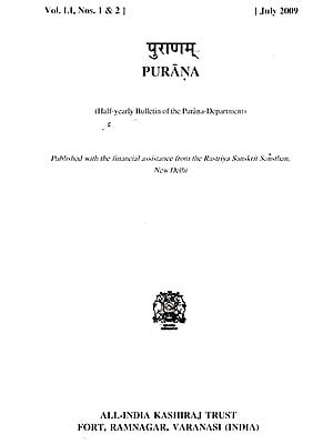 Purana- A Journal Dedicated to the Puranas, July 2009 (An Old and Rare Book)