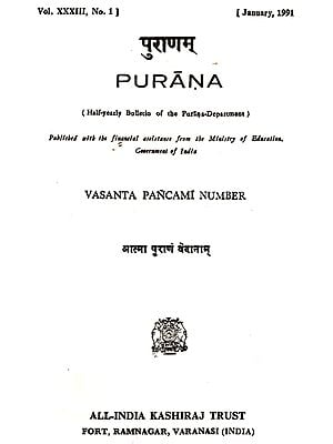 Purana- A Journal Dedicated to the Puranas (Vasanta Pancami Number, January 1991)- An Old and Rare Book