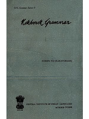 Kokborok Grammar (An Old and Rare Book)