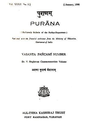 Purana- A Journal Dedicated to the Puranas (Vasanta Pancami Number, January 1990)- An Old and Rare Book