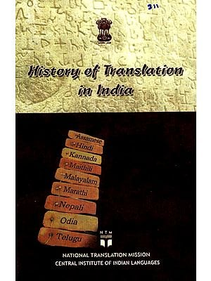 History of Translation in India
