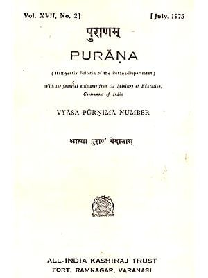 Purana- A Journal Dedicated to the Puranas (Vyasa-Purana Number, July 1975)- An Old and Rare Book