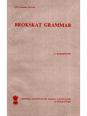 Brokskat Grammar (An Old and Rare Book)
