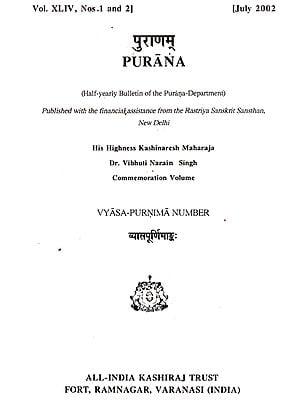 Purana- A Journal Dedicated to the Puranas (Vyasa-Purnima Number, July 2002)- An Old and Rare Book