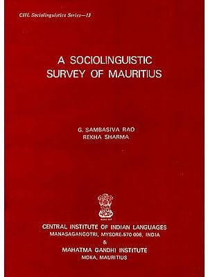 A Socio-Linguistic Survey of Mauritius (An Old and Rare Book)