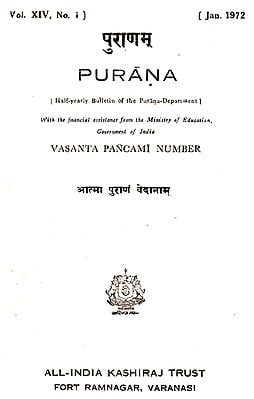 Purana- A Journal Dedicated to the Puranas (Vasanta Pancami Number, January 1972)- An Old and Rare Book