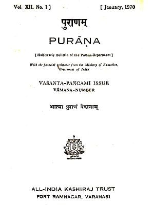 Purana- A Journal Dedicated to the Puranas (Vasanta-Pancami Number, January 1970)- An Old and Rare Book