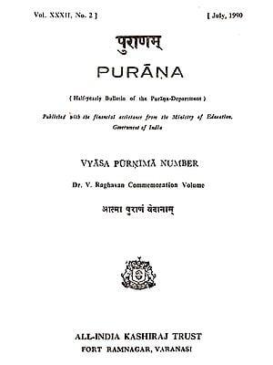 Purana- A Journal Dedicated to the Puranas (Vyasa-Purnima Number, July 1990)- An Old and Rare Book