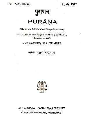 Purana- A Journal Dedicated to the Puranas (Vyasa-Purnima Number, July 2001)- An Old and Rare Book