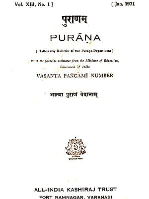 Purana- A Journal Dedicated to the Puranas (Vasanta Pancami Number, January 1971) An Old and Rare Book