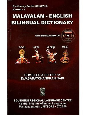 Malayalam-English Bilingual Dictionary (With CD)