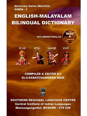 English-Malayalam Bilingual Dictionary (With CD)