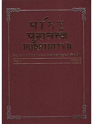 Puratattava: Bulletin of the India Archaeological Society (No.1, 1967-68)