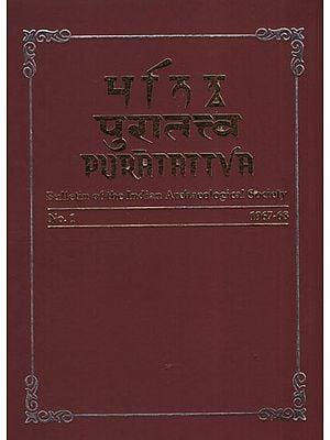 Puratattava: Bulletin of the India Archaeological Society (No.1, 1967-68)